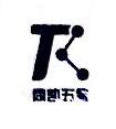 东莞市同凯五金制品有限公司 最新采购和商业信息