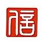 北京崇信农投小额贷款股份有限公司 最新采购和商业信息