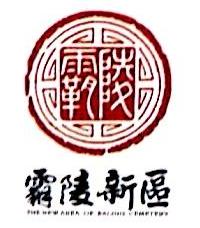 西安汇国霸陵墓园新区有限责任公司 最新采购和商业信息