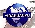 北京致隆贸易有限公司 最新采购和商业信息