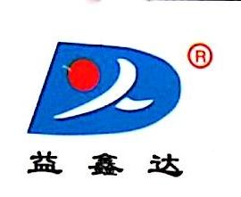 霸州市益鑫达钢管有限公司