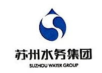 苏州水务集团有限公司