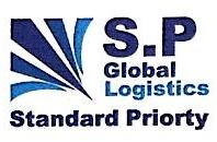 申鹏(北京)国际物流有限公司 最新采购和商业信息