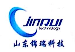 滨州市锦瑞化工科技有限公司 最新采购和商业信息