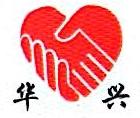 山西煜晋华兴通信科技股份有限公司 最新采购和商业信息