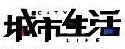 江阴城市生活广告有限公司 最新采购和商业信息