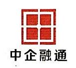 深圳市中企融通投资有限公司 最新采购和商业信息