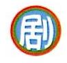 中视剧风(北京)文化传媒有限公司 最新采购和商业信息