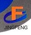 西安景峰工贸有限公司 最新采购和商业信息
