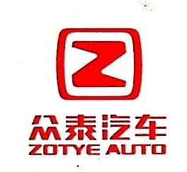 甘肃臻琦汽车销售服务有限责任公司 最新采购和商业信息