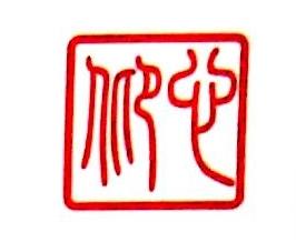上海仰心医疗科技服务中心(普通合伙) 最新采购和商业信息