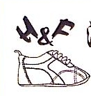 深圳市和丰鞋业有限公司 最新采购和商业信息