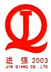 广州市进强电子有限公司 最新采购和商业信息