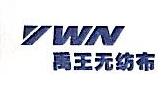 辽宁尚品非织造布有限公司 最新采购和商业信息