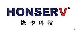 深圳市创新锋华科技有限公司 最新采购和商业信息