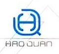 杭州皓元拉链有限公司 最新采购和商业信息