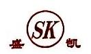 莱州市盛凯铸造机械配件经销处 最新采购和商业信息