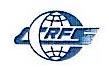 大连中铁外服国际货运代理有限公司 最新采购和商业信息