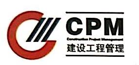 杭州市建设工程管理有限公司余杭分公司