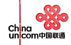 中国联合网络通信有限公司红花岗区分公司 最新采购和商业信息