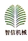 无锡市长洲环保科技有限公司 最新采购和商业信息