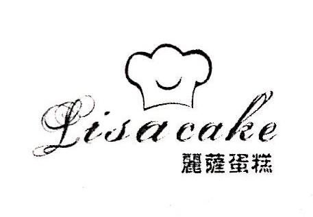 安徽丽萨食品有限公司 最新采购和商业信息