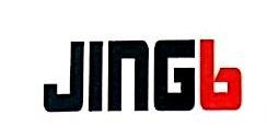 深圳市径贝科技有限公司 最新采购和商业信息