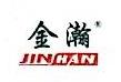 潍坊市金瀚五金塑胶制品有限公司 最新采购和商业信息