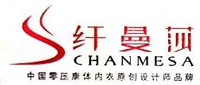 广州梧荻服饰有限公司 最新采购和商业信息