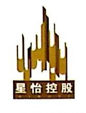 上海星怡投资控股有限公司 最新采购和商业信息