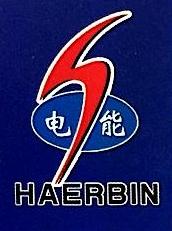 哈尔滨亿能电控设备有限公司 最新采购和商业信息