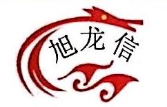 昆明深龙旭科技有限公司 最新采购和商业信息