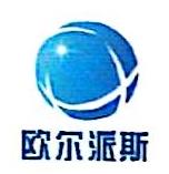 青岛欧尔派斯表面处理有限公司 最新采购和商业信息