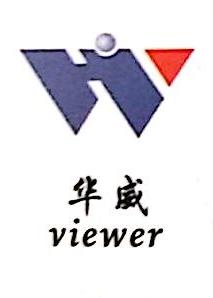 深圳市凯美瑞科技有限公司