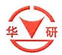 沈阳市华研电子有限公司 最新采购和商业信息