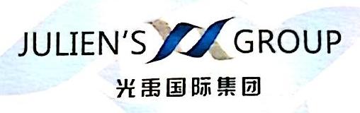 新字多媒体技术开发(上海)有限公司 最新采购和商业信息