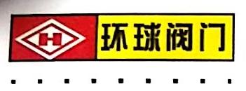 杭州学联机电设备有限公司
