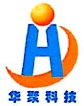 广西南宁华聚电子科技有限公司 最新采购和商业信息