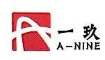 海宁协可隆纺织品有限公司 最新采购和商业信息