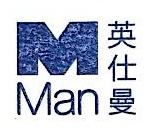 英仕曼海外投资基金管理(上海)有限公司