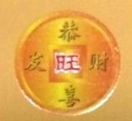 上海钱旺投资管理有限公司