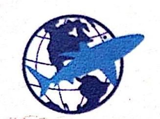 南京鲨行物联科技有限公司 最新采购和商业信息