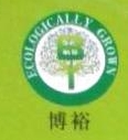 随州市博裕生态养殖有限公司