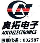 南京奥拓电子科技有限公司