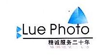 金华市蓝钻数码图文有限公司 最新采购和商业信息