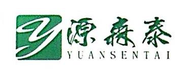 福州源森泰橱柜有限公司 最新采购和商业信息