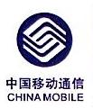 深圳市瑞通特达通讯科技有限公司 最新采购和商业信息