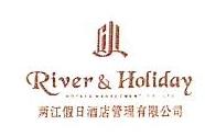 重庆重宾食品有限公司 最新采购和商业信息