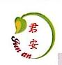 天津开发区君安电气有限公司 最新采购和商业信息