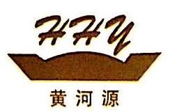 深圳市黄河源贸易有限公司 最新采购和商业信息